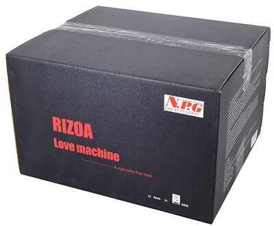 hippoラブマシンの梱包箱
