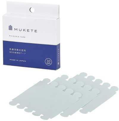 仮性包茎用矯正テープ【MUKETE】の製品写真