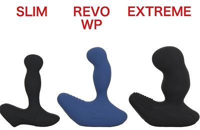NEXUS REV EXTREME(レボ・エクストリーム)と他のレボとの比較写真